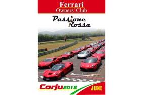 Συγκέντρωση Ferrari στην Κέρκυρα!