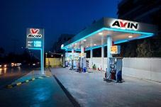 Νέα προϊόντα και νέα εικόνα για την Avin