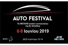 Auto Festival