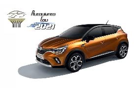 Αυτοκίνητο του 2021