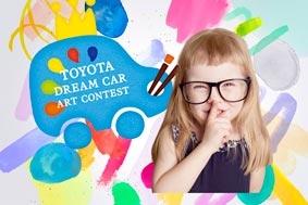 Διεθνής διαγωνισμός ζωγραφικής Toyota για παιδιά