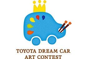 Διαγωνισμός ζωγραφικής Toyota για παιδιά